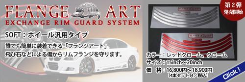shop_banner02.jpg