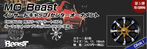 shop_banner05.jpg