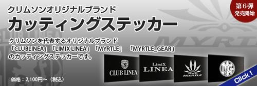 shop_banner06.jpg