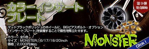shop_banner09.jpg
